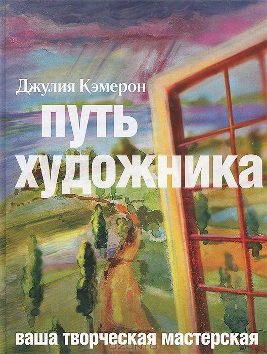 Ирина Лакото - TvoriProsto.Ru